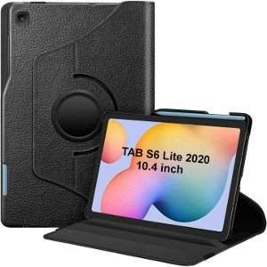 Tablet Accessories 7
